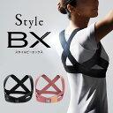 スタイル ビーエックス Style BX【MTG 正規販売店】スタイルbx スタイルビーエックス