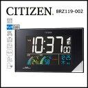 シチズン AC電源式 電波時計 パルデジットネオン119 シチズン CITIZEN clock 置き時計 置時計 掛け時計 掛時計 デジタル 電波時計 電波 黒 ブラック 温度 湿度 注意報 アラーム LED 05P03Sep16