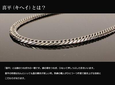 �������6��W��ʿ�ͥå��쥹�ڥΡ��ޥ륿���ס�6.5�ߥ���×��Ĺ50������������ͥå��쥹�������ʿ�ͥå��쥹��ʿ�ͥå��쥹���إ��ͥå��쥹���ؤ�W6�̽������������6�̥��֥�ͥå��쥹����6.5mm×50cm����餷�ι���71890��