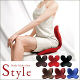 ����̵�����ݥ����10�ܡ������� �ܥǥ��ᥤ�������� �������� body make seat style��MTG ��������Ź��style �ܥǥ��ᥤ�������� style ���� �������� �ػ� �������� ������ ���å���� �����Υޥ륷�� �������� �Х�������� �����к� ���� �°ػ� mtg style