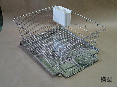 水が流れるステンレス製水切りワイドキッチン用品キッチン水切り台所用品収納収納ラック便利グッズキャビネット