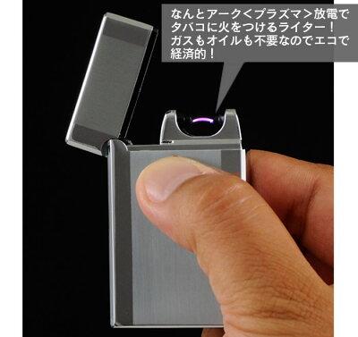 �˥塼USB�������饤�����㥪���롦�������ע䥢�����ʥץ饺�ޡ����Ť��⤷��饤�����饤�������⤷�?�����ץ쥼���zippo���å�����ǥ륮�ե�USB�����Żҥ饤������ŷ�������䤪�����Ứ��
