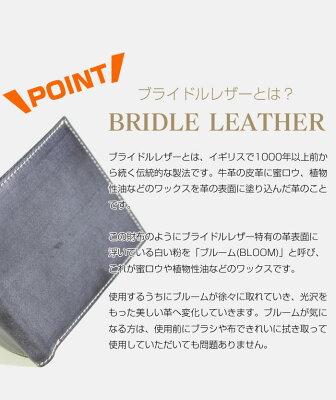 ブライドルレザースマートショートウォレット財布メンズ二つ折りメンズ財布薄い財布薄いFRUHフリューコンパクトウォレットサイフさいふギフトプレゼント父の日