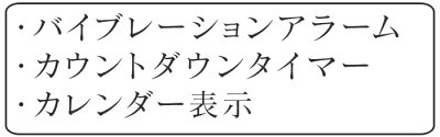リコーエレメックスコマンダーリマインダー【カタログ掲載1503】