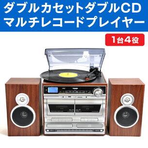 ダブルカセットダブル レコードプレーヤー アナログ デジタル