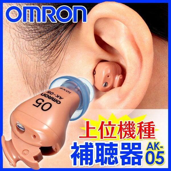 ひさひとさま 補聴器