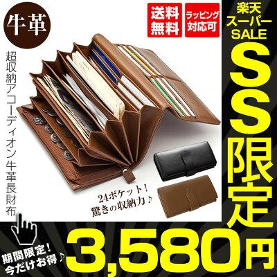 http://image.rakuten.co.jp/wide02/cabinet/pn60000-23/61118-new.jpg