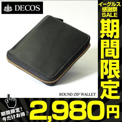 http://image.rakuten.co.jp/wide02/cabinet/pn60000-8/63441.jpg