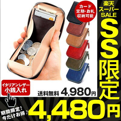 http://image.rakuten.co.jp/wide02/cabinet/toku/74142-main.jpg