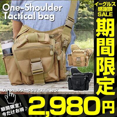 http://image.rakuten.co.jp/wide02/cabinet/pn70000-11/74144.jpg