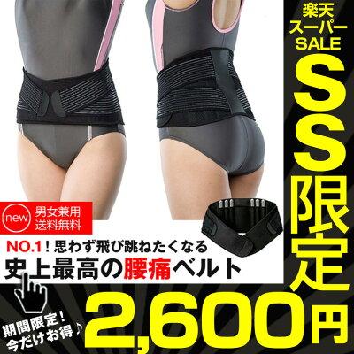 http://image.rakuten.co.jp/wide02/cabinet/pn60000-16/8548-.jpg