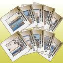 送料無料 「浪曲名人豪華傑作集CD 10枚組」 浪曲 清水次郎長 特選集 CD 05P03Sep16