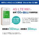 海外 wifi レンタル 端末 韓国/中国/ハワイ/アメリカ/台湾/タイ/香港/グアム/イタリア/ベ