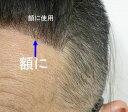薄いシートNo,1は厚み約0.03mm〜0.05mm。貼る部分・毛の長さは、ご希望の形・長さにカットしてご使用下さい。医療用両面テープ約30枚付