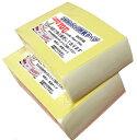 皮膚貼付用スリーエムかつら両面テープ3Mかつら用両面テープ142g約200枚×2個=約400枚