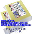 かつら両面テープ、長年愛用されている3Mロングセラーです(送料無料)