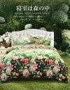 【ダブルサイズ ベッド 布団カバー フラットシーツ 枕カバー 4点セット】花柄に包まれて眠る 花 柄 ボタニカル フラワー トロピカル デザインアンティーク調 柄 寝具カバーセット ベッドカバー おしゃれ