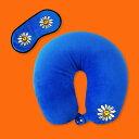 Travel Pillow SET - Smiles We Love ピロー ネックピロー 首枕 携帯枕 枕 アイマスク トラベル 飛行機 カラフル おしゃれ おすすめ