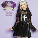 送料無料 ルナティック・レモニー・ロリポップ LLL Holy Doll ホーリードール 原宿系 モデル:AMO(アモ) 原宿系 ファッション 原宿ファッション...