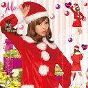 送料無料 サンタガールコート /レディース クリスマス クリスマス コスプレ サンタ 衣装 サンタクロース 衣装【10P03Dec16】