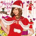 ニットレースケープサンタ レディース クリスマス クリスマス コスプレ サンタ 衣装 サンタクロース 衣装
