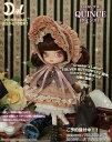 送料無料 ダル クインス プーリップ グルーヴ ファッションドール コレクターズアイテム 人形 クリ