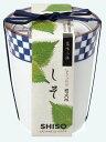 薬味小鉢 しそ栽培キット シソ 大葉 青ジソ 観葉植物 ガーデニング 聖新陶芸 ギフト プレゼント