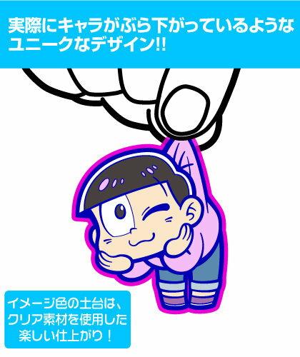 【5月中旬発売予定】トド松つままれキーホルダー/おそ松さんカラ