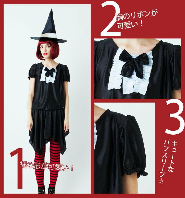 ファッションウィッチ レディース 女性用 仮装 衣装 衣装 コスチューム:ウィッグの専門店ウィッグランド