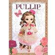 プーリップ ブック FASHION DOLL PULLIP - Hi! I'm Pullip - プーリップ 【10P27May16】