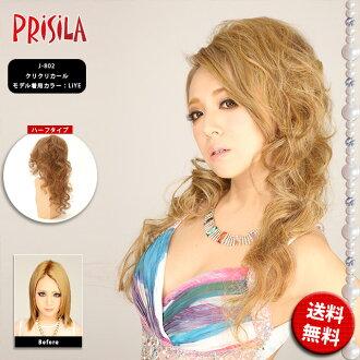 Priscilla Wigs Japan 79