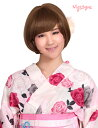 【Wigs2you】ボブウィッグ 簡単着用 耐熱 日本製高級