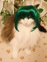 【Wigs2you】ペット用ウィッグ/かつら/P-021/ミ...