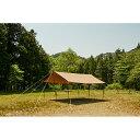 tent-Mark DESIGNS(テンマクデザイン)焚火タープコットンレクタ