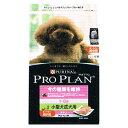 【プロプラン】【今の健康を維持】1〜8歳 小型犬成犬用  食べやすい超小粒 チキン3kg  【HLS_DU】