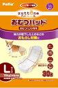 【ペティオ(PETIO) zuttone】老犬介護用 おむつパッドK L(15kg 中型犬...