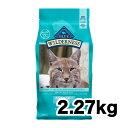 【ブルーバッファロー】BLUE ウィルダネス【チキン】【成猫用】【室内飼い・毛玉ケア用】2.27kg