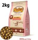【ニュートロ】ナチュラルチョイス猫(NaturalChoiceCat)室内猫用キトンチキン2kg
