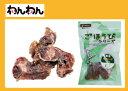 ★お得なおまとめセット★ごほうび 砂肝ハード 50g×10個