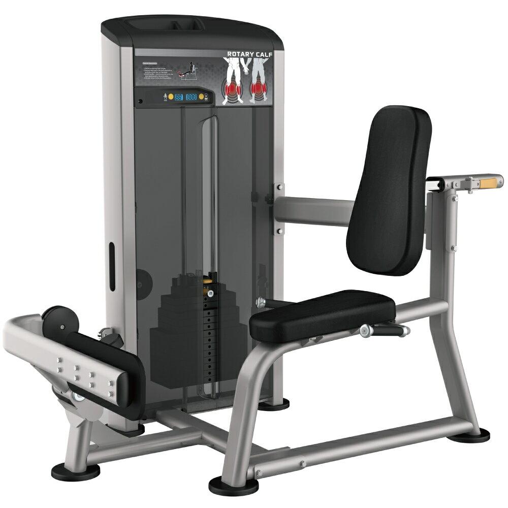 【impulse/インパルス】ロータリーカーフ(200ポンド)[WILD FIT ワイルドフィット] ジム スタジオ プロ 本格的 トレーニングマシン フィットネス