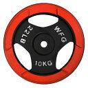 赤ラバープレート10kg[WILD FIT ワイルドフィット] ダンベル バーベル ウエイト 筋トレ トレーニング 腹筋 大胸筋 上腕筋 ベンチプレス
