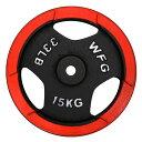 赤ラバープレート15kg[WILD FIT ワイルドフィット] ダンベル バーベル ウエイト 筋トレ トレーニング 腹筋 大胸筋 上腕筋 ベンチプレス