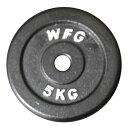 アイアン レギュラープレート5kg[WILD FIT ワイルドフィット] ダンベル バーベル ウエイト 筋トレ トレーニング 腹筋 大胸筋 上腕筋 ベンチプレス