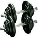 アイアン ダンベル セット 40kg[WILD FIT ワイルドフィット] 送料無料・筋トレ・フィットネス・トレーニング・鉄アレイ