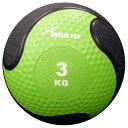 メディシンボール 緑 3kg[WILD FIT ワイルドフィット] 送料無料 筋トレ トレーニング 腹筋 側筋 サーキットトレーニング