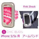 iPhone 5/SE 5s 用 アームバンド ケース ChicBuds Armband Pink Shock ピンクショック