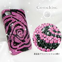 Black and Pink Flower, Crystal Case for iPhone4s