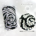 Balck and White Flower, Crystal Case for iPhone 4/4s ケースブラック&ホワイトフラワー 花 白 黒 Crystal Icing ハードケース(UP)