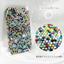 [Lux Mobile]Confetti, Crystal Case for iPhone 4/
