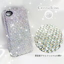 Crystal, Crystal Case for iPhone 4/4s ケースクリスタル ホワイト クリア Crystal Icing デコレーション ハードケース(UP)-stv